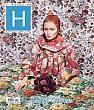 H Magazine, 2013