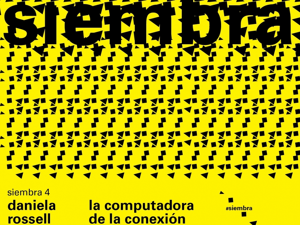 daniela rossell & galen jackson – la computadora de la conexión (computer with an internet connection)