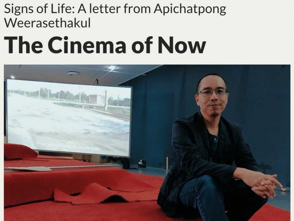 press: signs of life: a letter from apichatpong weerasethakul
