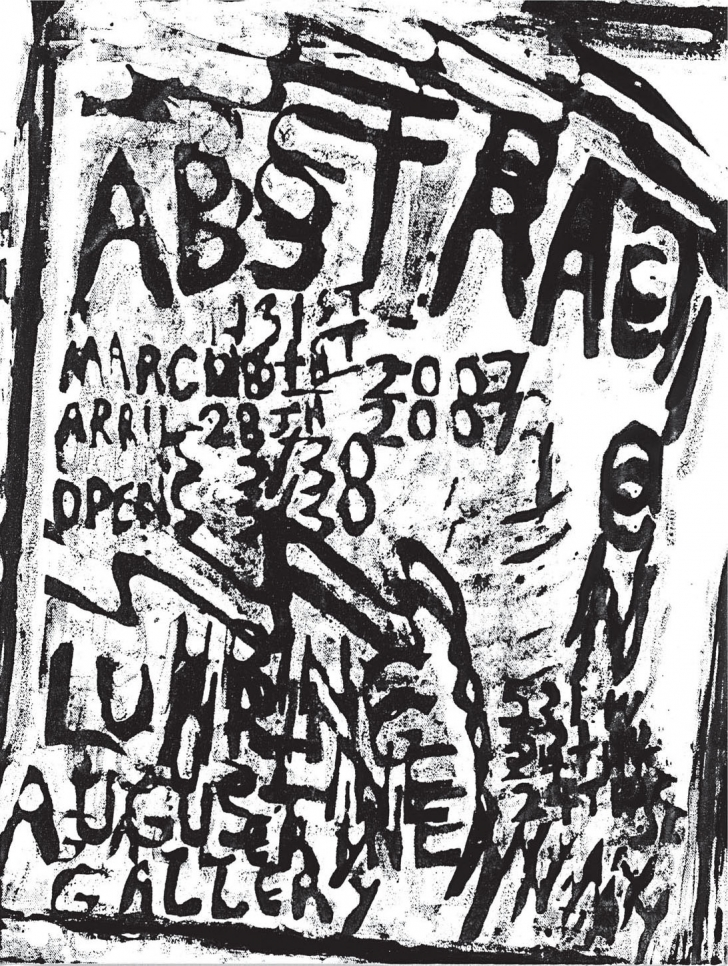 Josh Smith, Abstraction poster, March 30 – April 28, 2007