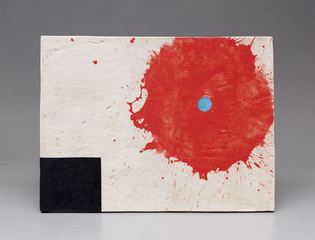 Jun Kaneko wall slab with red splatter and blue center