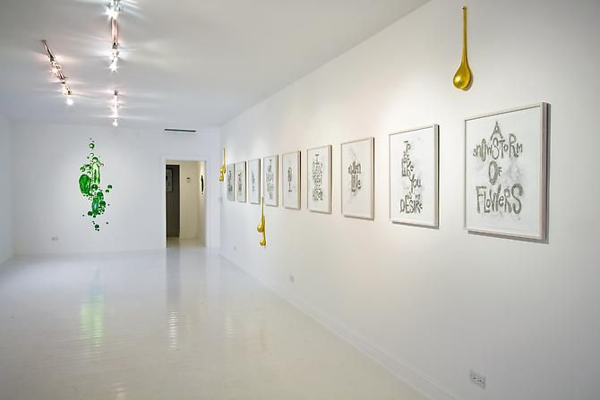 "Installation View ""The Green Ray"""