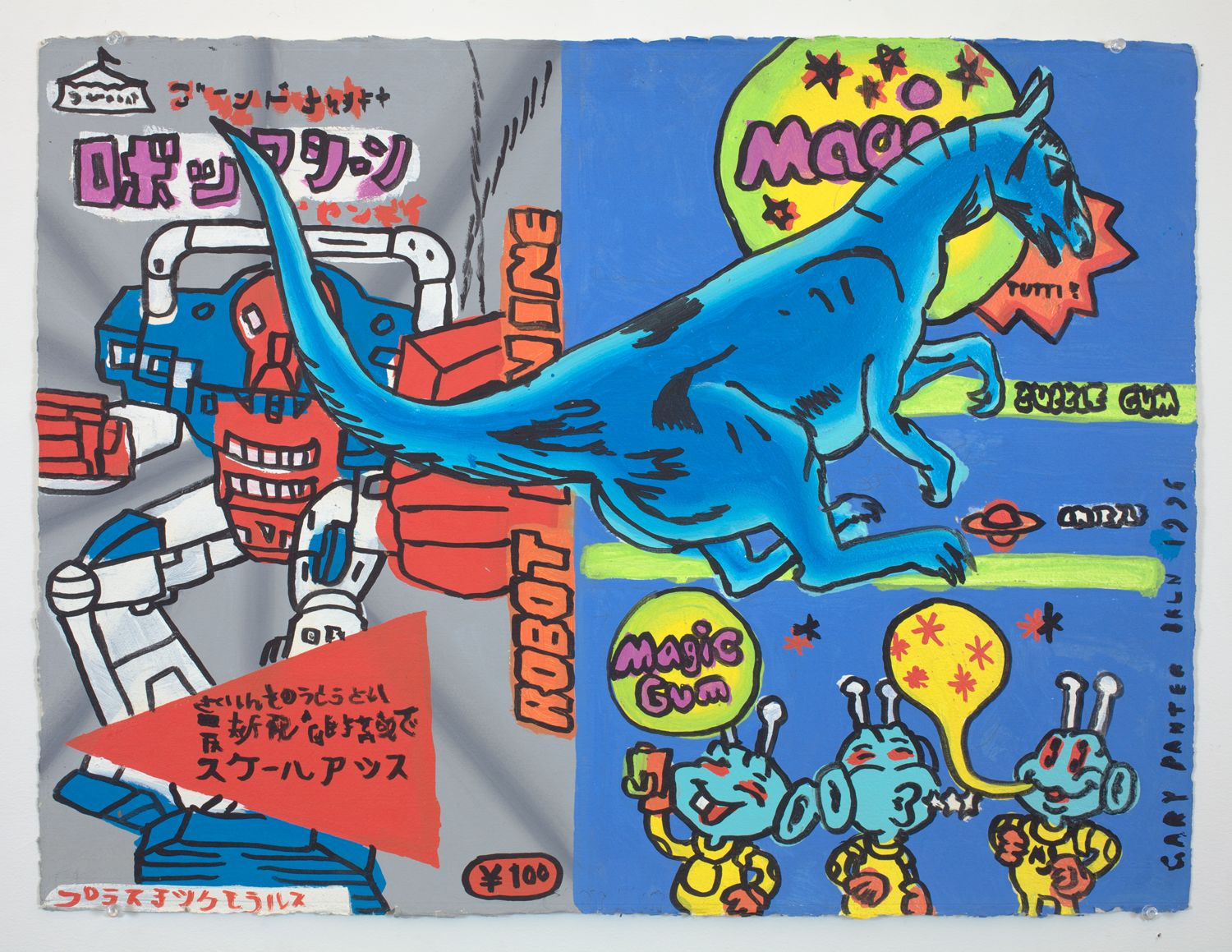GARY PANTER, Untitled (Robot), 1996