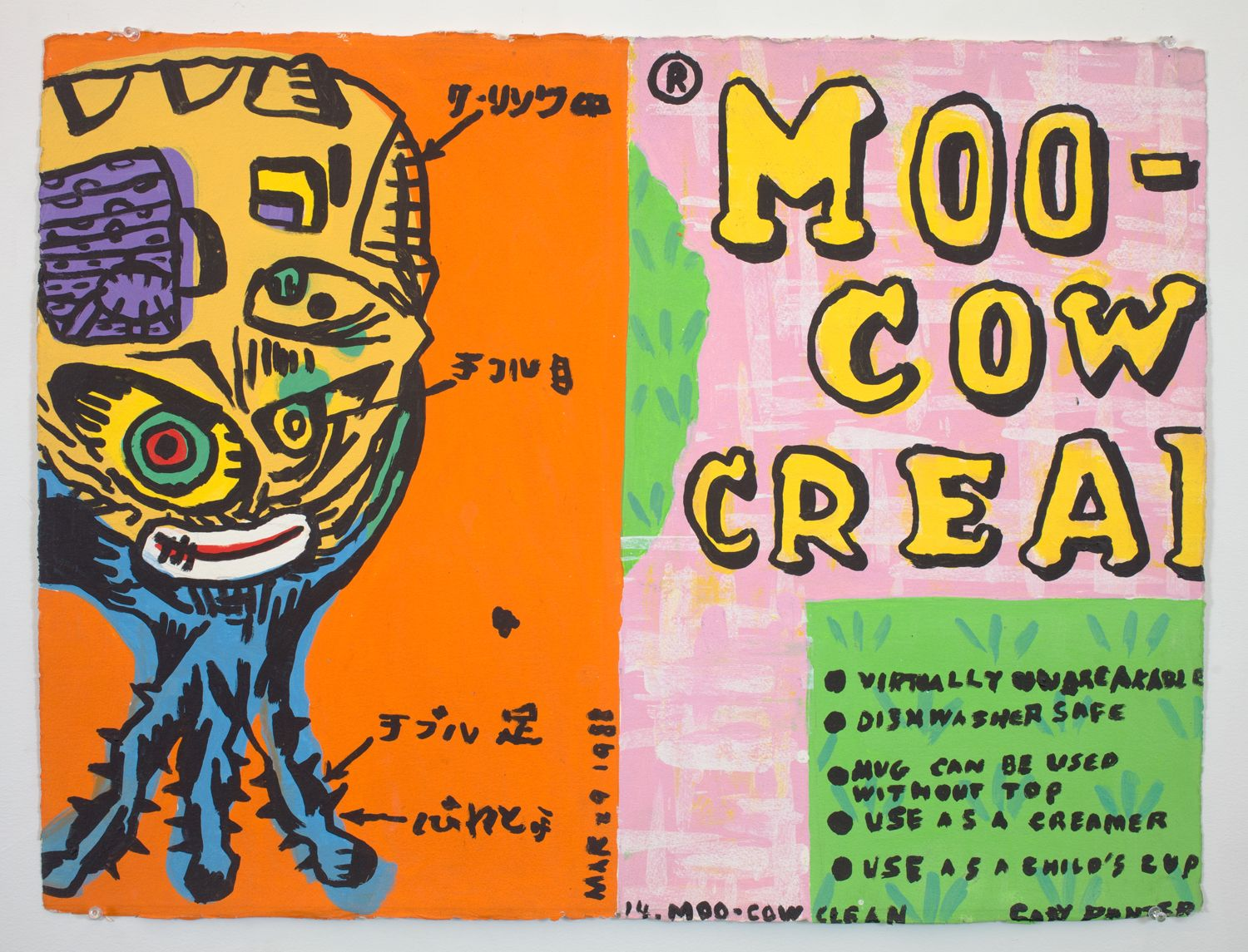 GARY PANTER, Moo Cow Clean, 1988