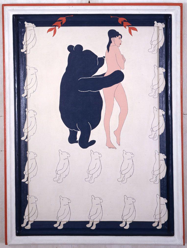 JOHN WESLEY, Pooh,1965
