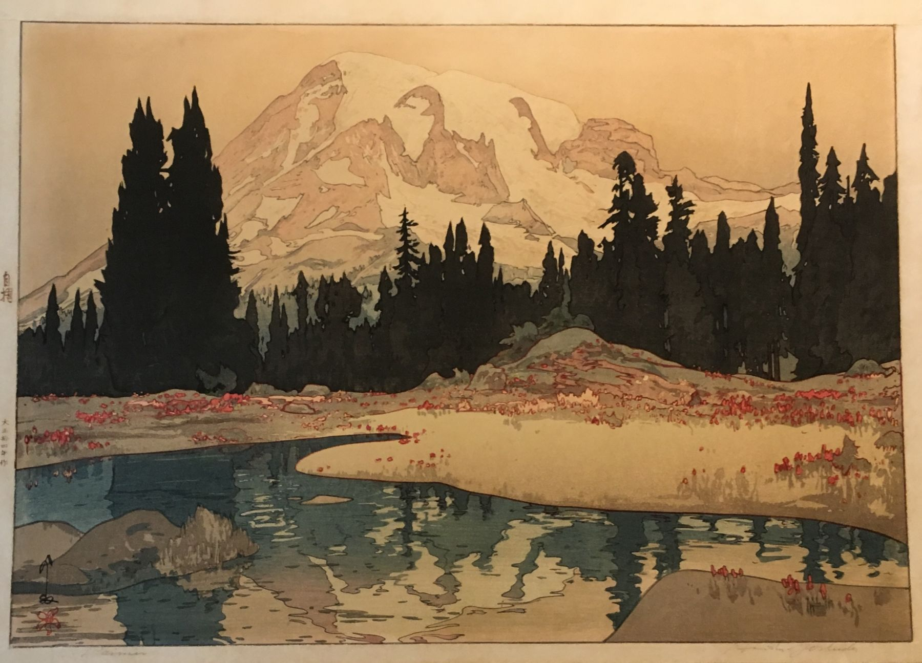 japanese woodblock print, Yoshida, Mt. Rainier