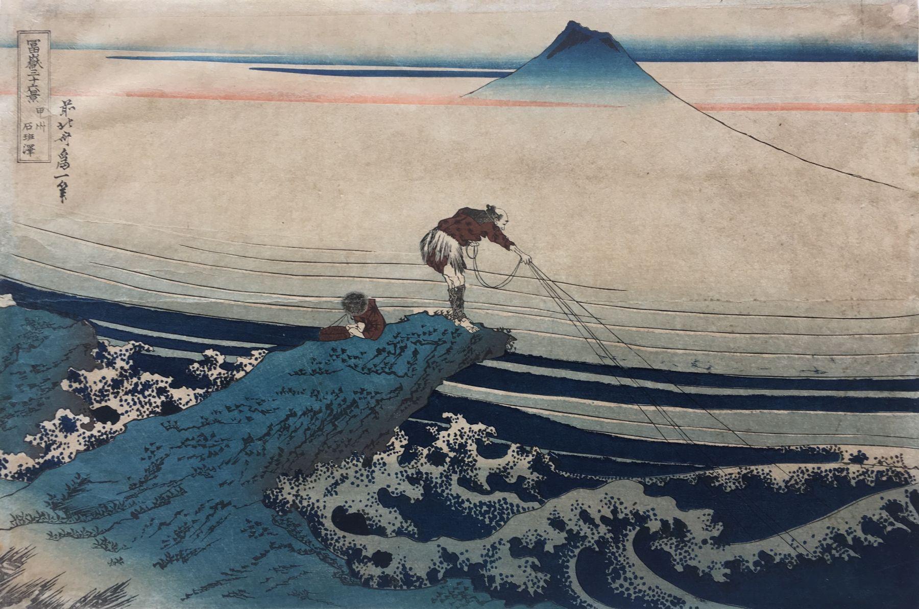 Katsushika Hokusai, japanese woodblock print.
