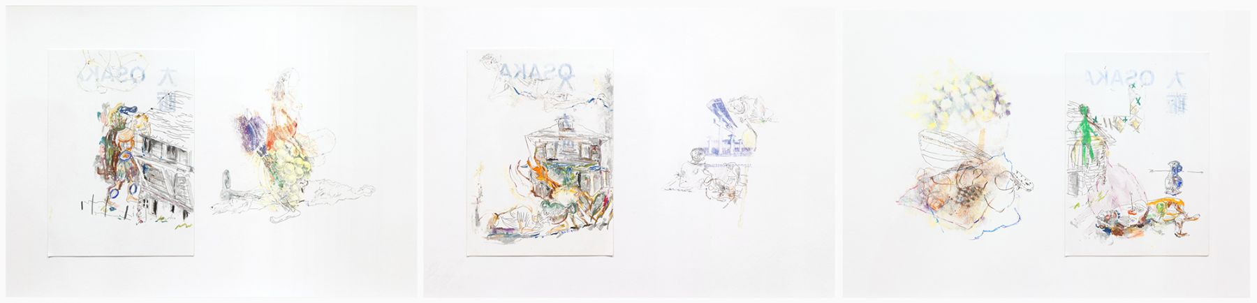 Helen Marten mud and kings, 2015 Pastel, pencil, ink Paper: 13 1/4 x 18 1/8 inches (33.7 x 46 cm) each Frame: 13 7/8 x 18 3/4  x 1 1/4 inches (35.2 x 47.6 x 3.2 cm) each