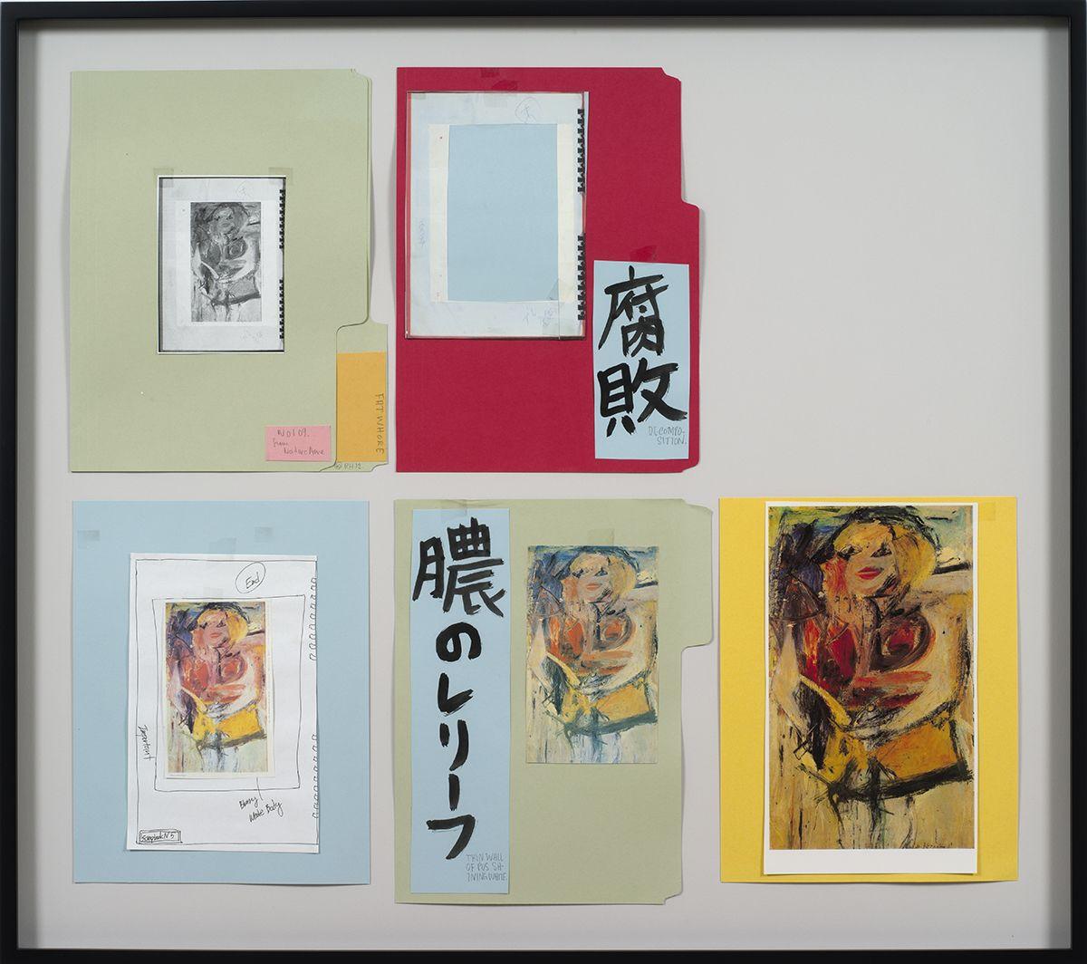 Ankoku 60 (Resource folder: Fat whore), 2012, Collage, 27 1/2 x 31 1/8 x 1 1/2 inches (69.9 x 79.1 x 3.8 cm)