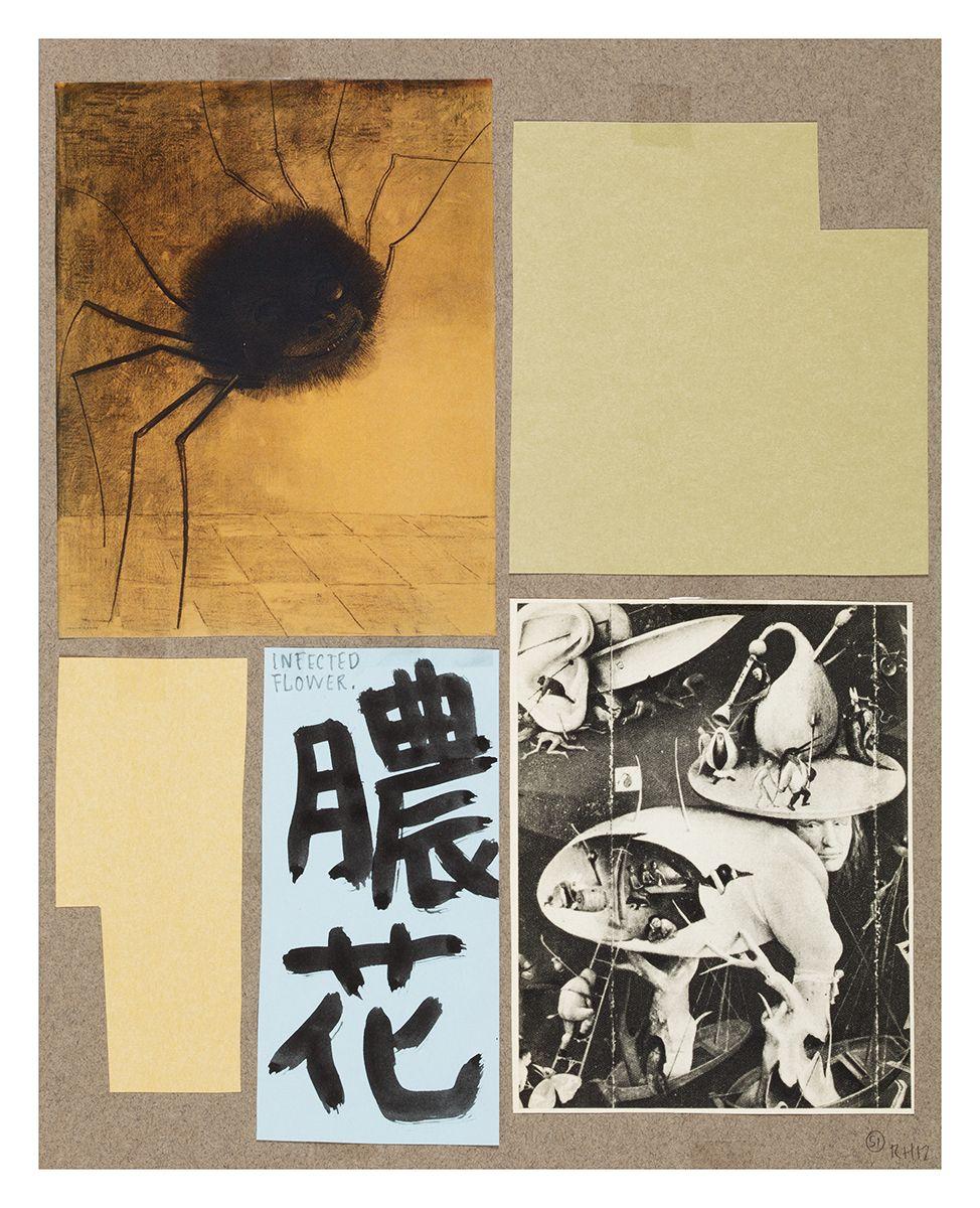 Ankoku 51 (Spider), 2012, Collage, 19 1/4 x 16 1/2 x 1 inches, 48.9 x 41.9 x 2.5 cm