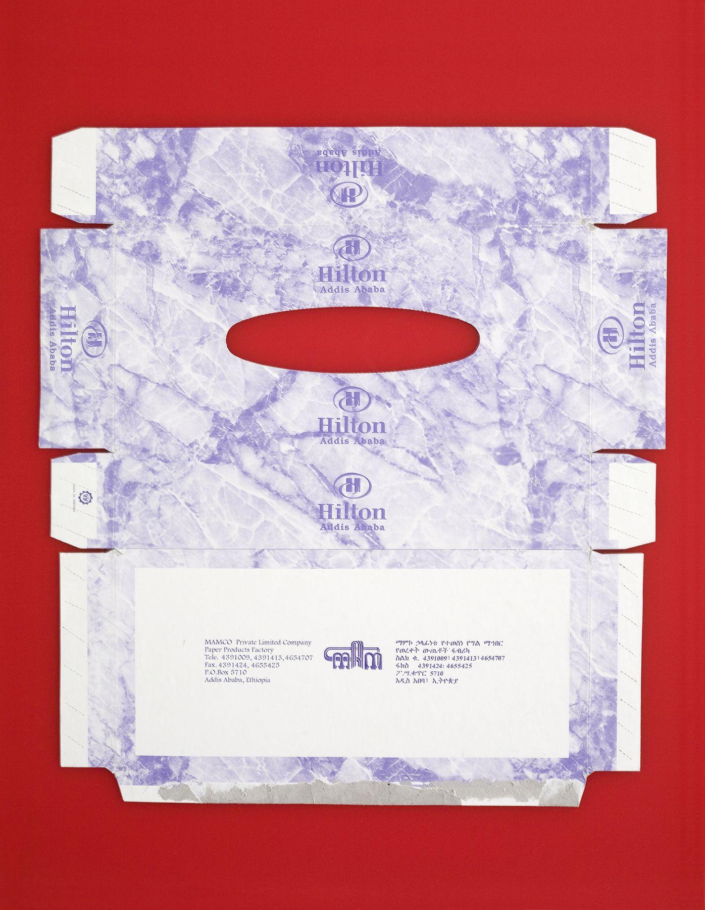 Hilton Addis Ababa Tissue, 2009, Plexiglas, printed cardboard, 18 x 15 3/4 inches