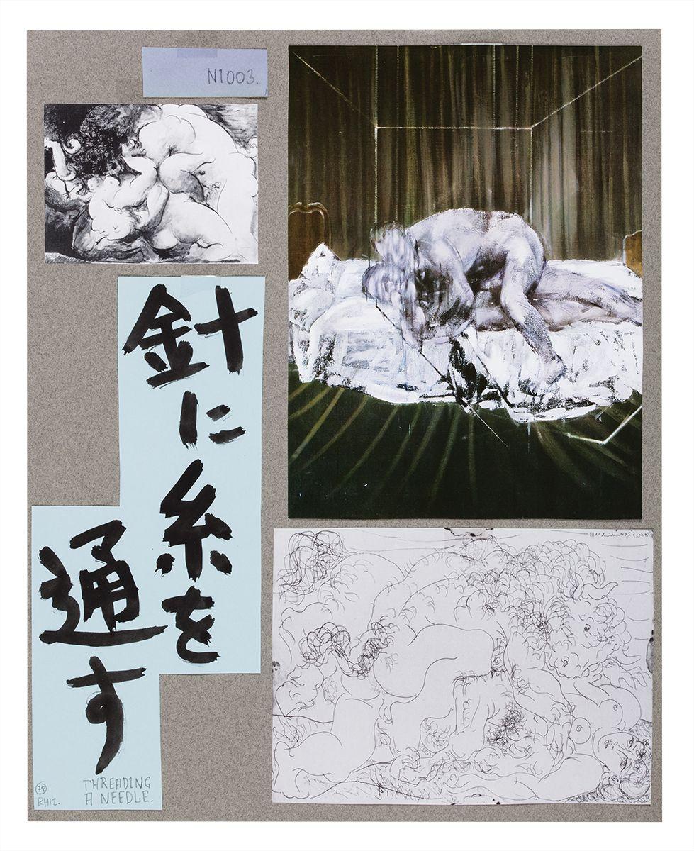 Richard Hawkins Ankoku 78 (Minotaur), 2012 Collage 20 1/2 x 17 1/2 x 1 inches 52.1 x 44.5 x 2.5 cm