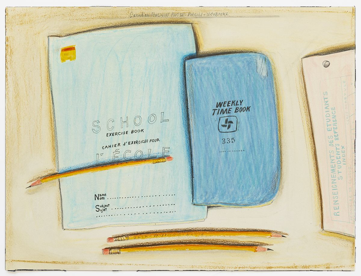 Candy Jernigan, Canadian Stationery Part 2: Pencil and Notebooks, n.d.,  Colored pencil on paper,  Image: 12 1/4 x 16 1/4 inches (31.1 x 41.3 cm),  Frame: 16 3/8 x 20 1/2 x 1 1/2 inches (41.6 x 52.1 x 3.8 cm)