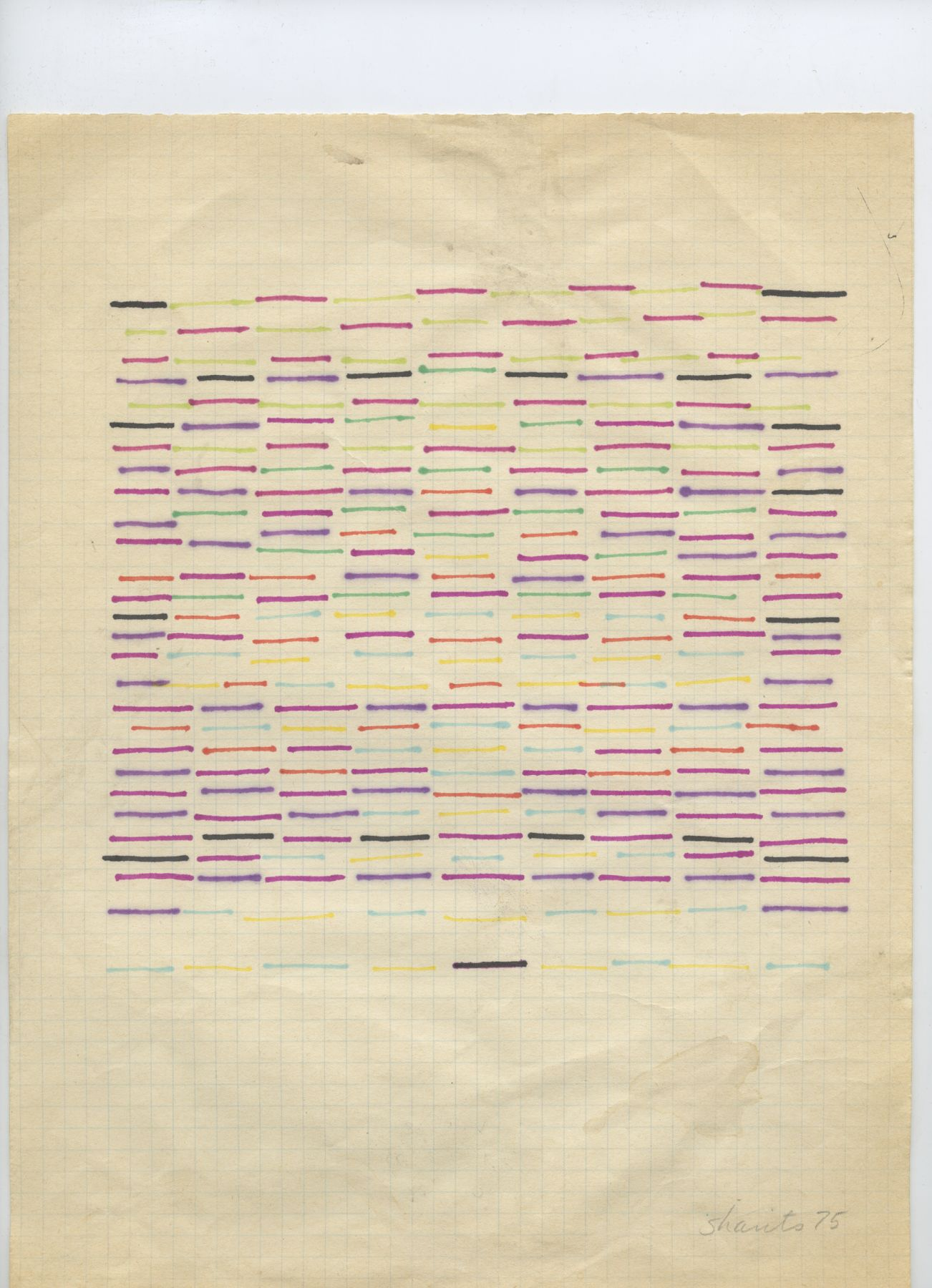 Untitled, 1975, colored feltpen on paper, 11 x 8 1/8 inches