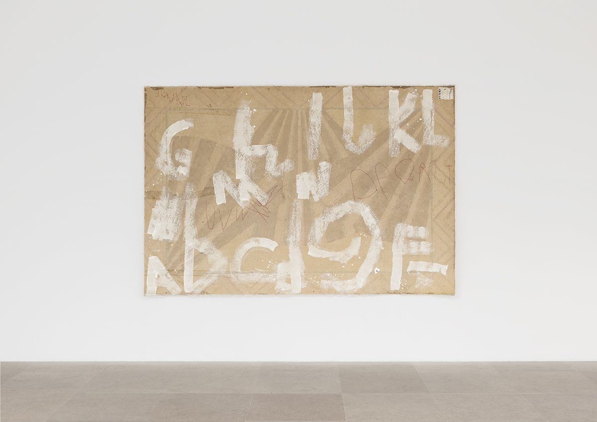 Gedi Sibony, All Ants Live in the Wild, 2011, Carpet, paint, marker, 100 x 57 inches