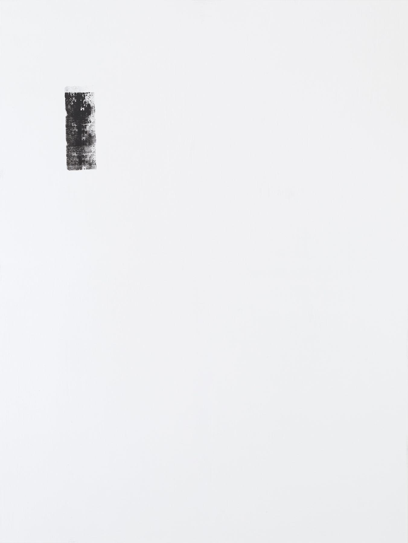 Michael Krebber MK.287, 2015 Acrylic on canvas  78 3/4 x 59 1/8 inches (200 x 150.2 cm)