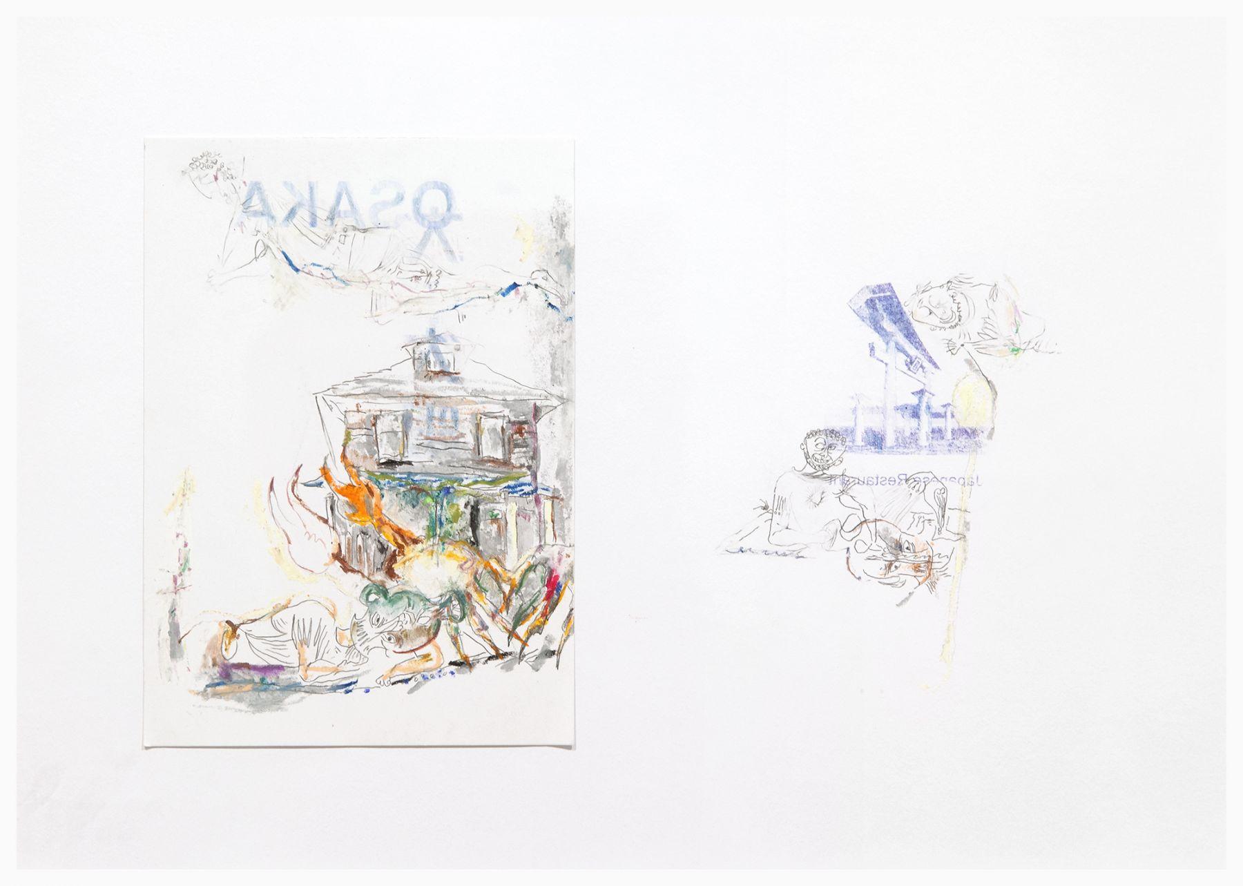 Helen Marten, mud and kings (detail)