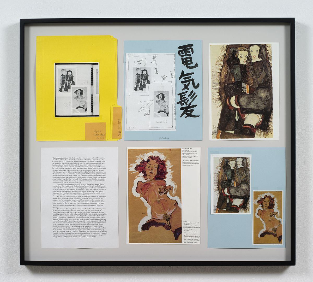 Ankoku 27 (Resource folder: Electric hair), 2012, Collage, 27 x 30 1/8 x 1 1/2 inches (68.6 x 76.5 x 3.8 cm)