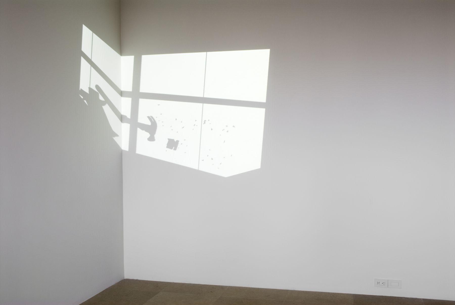 4th Light, 2006, digital video projection