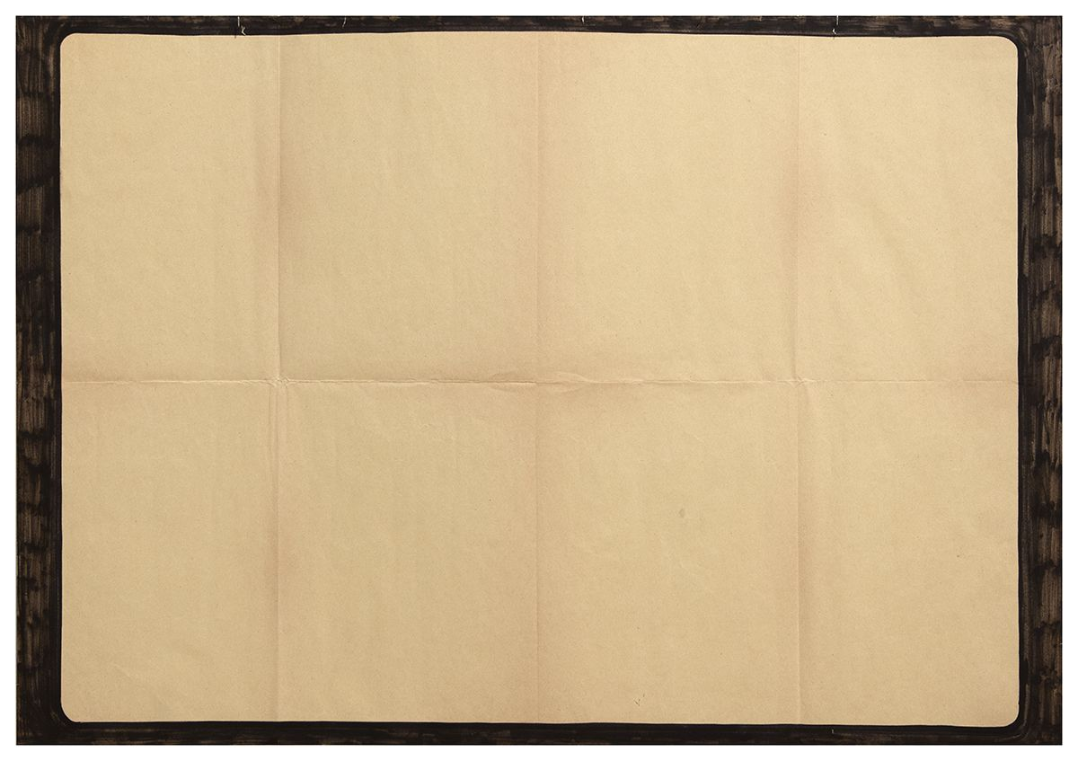 Tony Conrad Yellow Movie (No. 1) 17 Nov. 1972 Marker on paper 24 x 34 inches (61 x 86.4 cm)