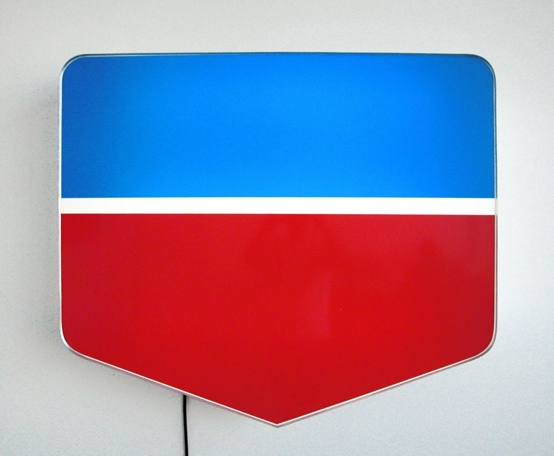 Daniel Pflumm Untitled (Rite Aid), 2005 Lightbox 35 3/4 x 42 x 6 1/2 inches (90.8 x 106.7 x 16.5 cm)