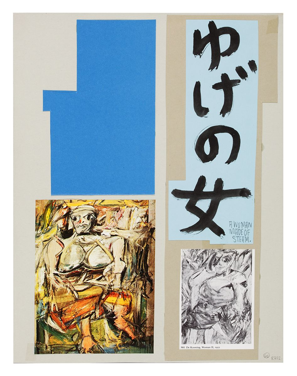Ankoku 65 (Woman – ass in front), 2012, Collage, 18 1/4 x 15 3/8 x 1 inches (46.4 x 39.1 x 2.5 cm)