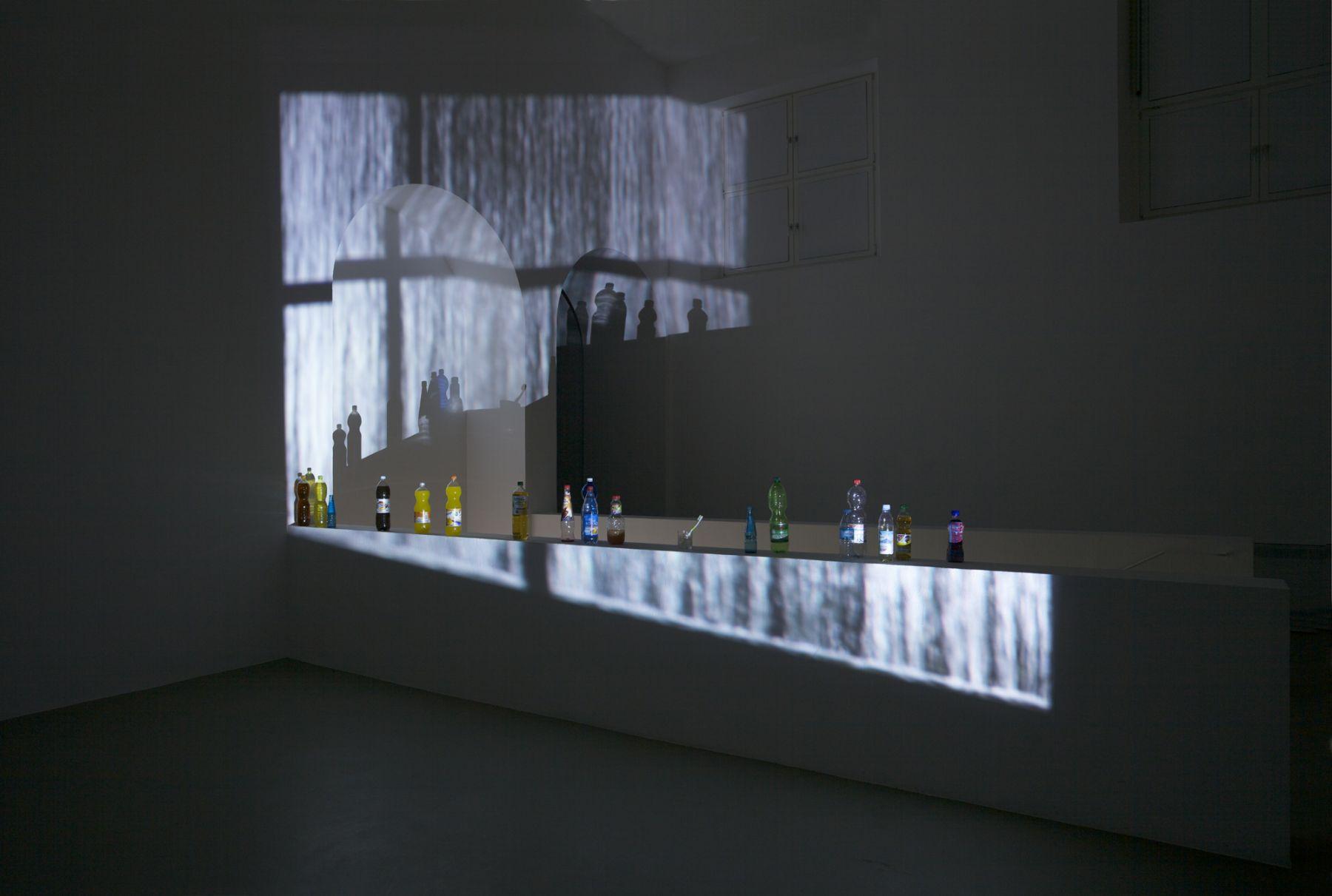 Trisha Baga, Rain, 2012