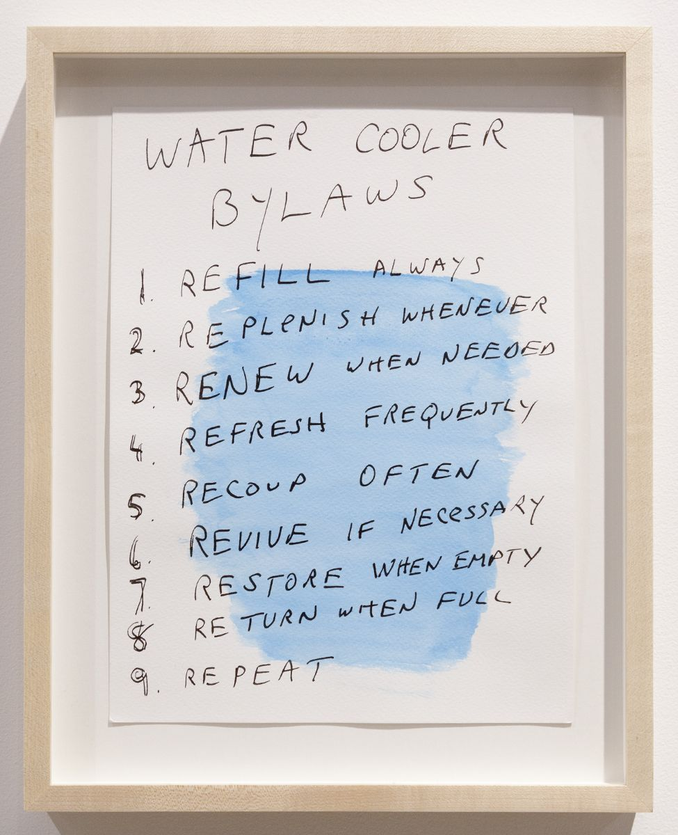 Water Cooler Bylaws, 2015  Ink and watercolor on paper  Paper: 12 x 9 inches (30.5 x 22.9 cm)  Frame: 15 x 12 inches (38.1 x 30.5 cm)