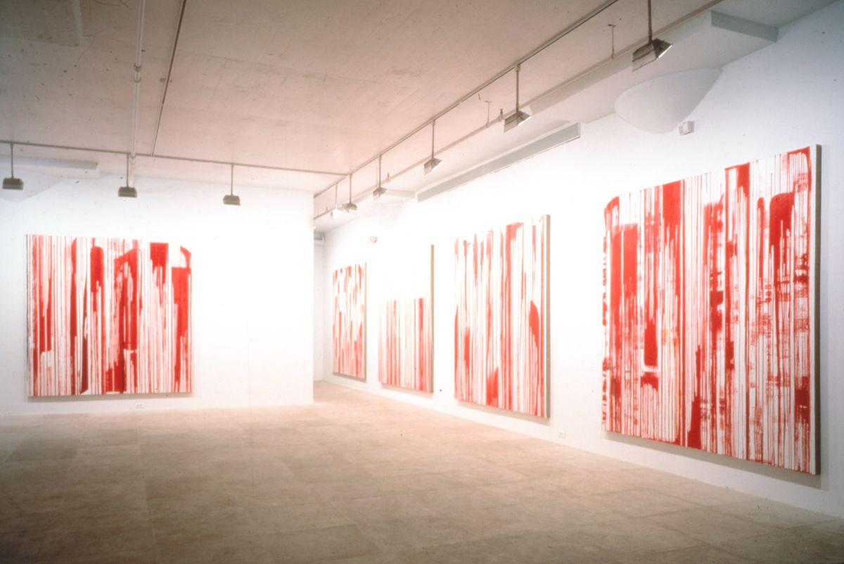 Installation view, Greene Naftali, New York, 1995
