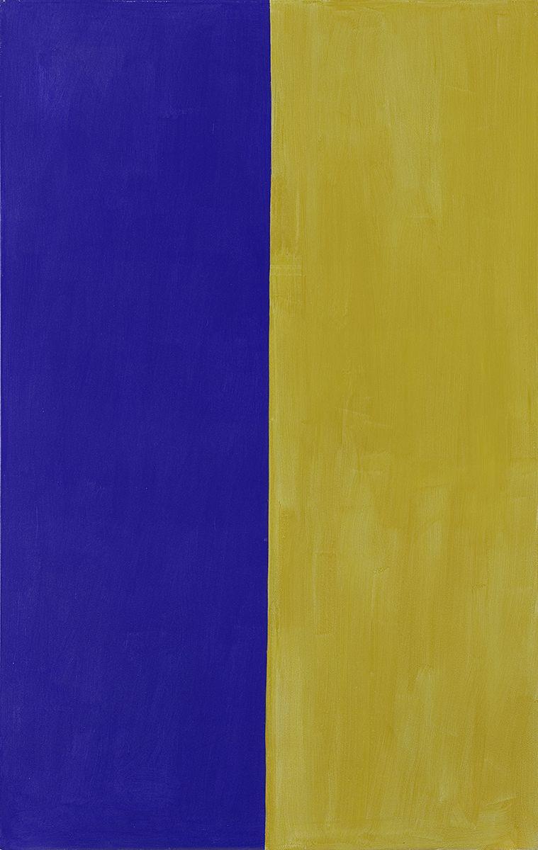 Günther Förg  Rivoli, 1989 Acryliuc on canvas  86 5/8 x 55 1/8 inches (220 x 140 cm)