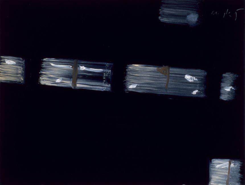 Night Windows, 1995, oil on board, 12 x 9 inches