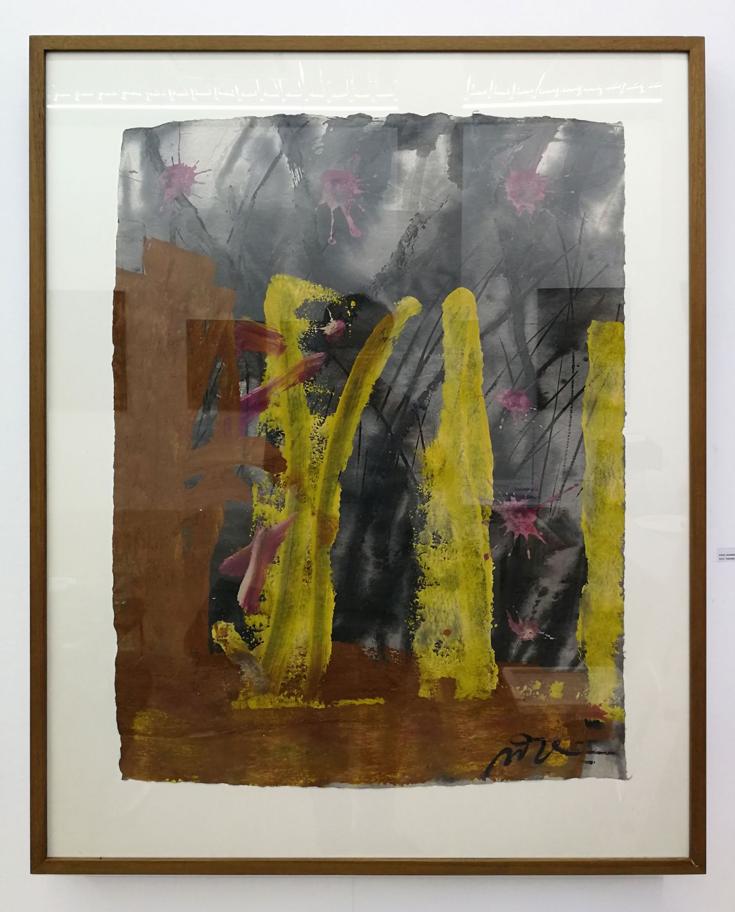 Somluk Pantiboon Untitled (Pink, Yellow, Brown), 2018 clay pigment and acrylic on mulberry paper 42.9 x 33.1 in (109 x 84 cm)