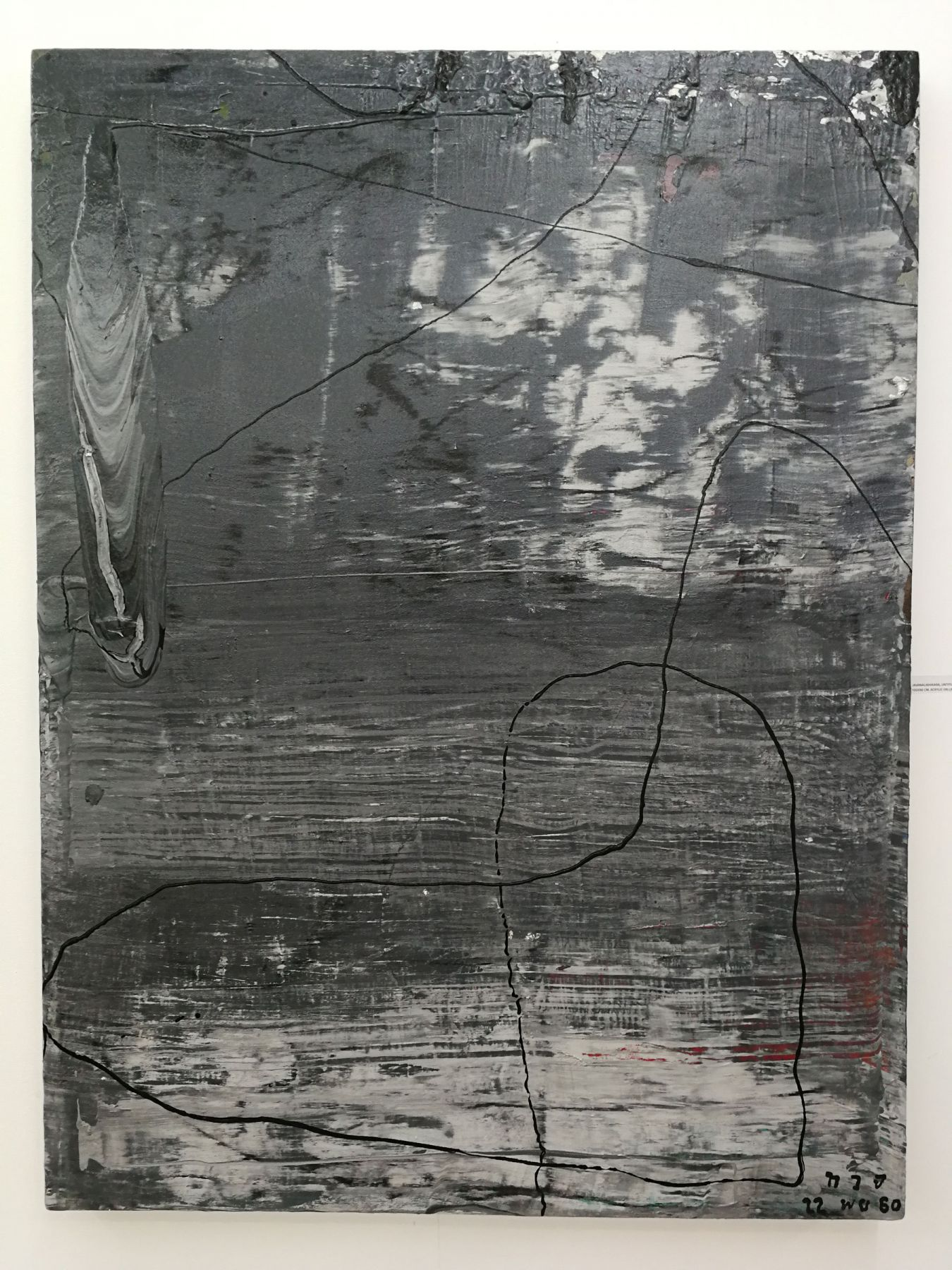 Thaiwijit Puengkasemsomboon Untitled (Monochrome 1), 2017 oil on canvas 47.2 x 35.4 in (120 x 90 cm)