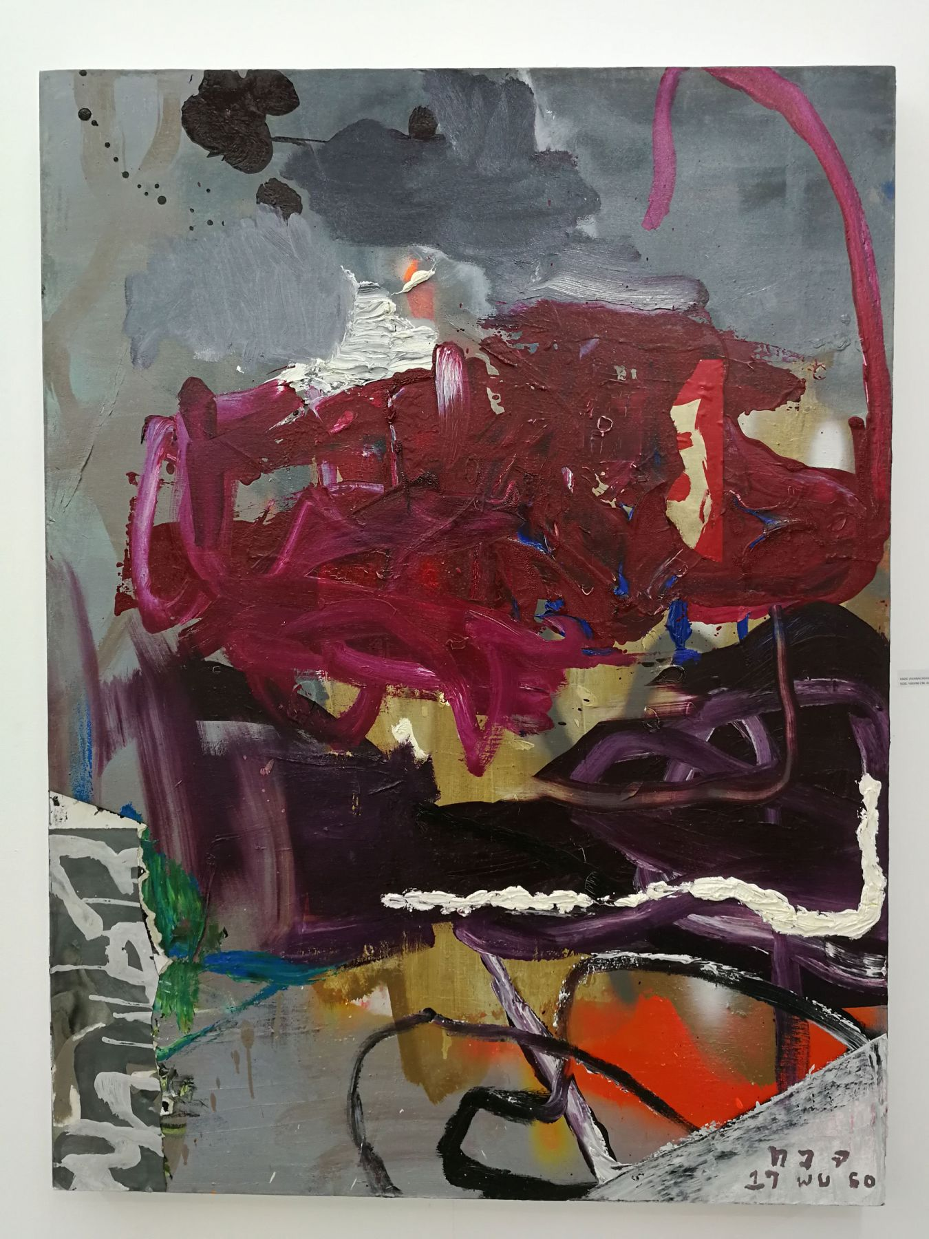 Thaiwijit Puengkasemsomboon Untitled (Purples), 2017 oil and spray paint on canvas 47.2 x 35.4 in (120 x 90 cm)