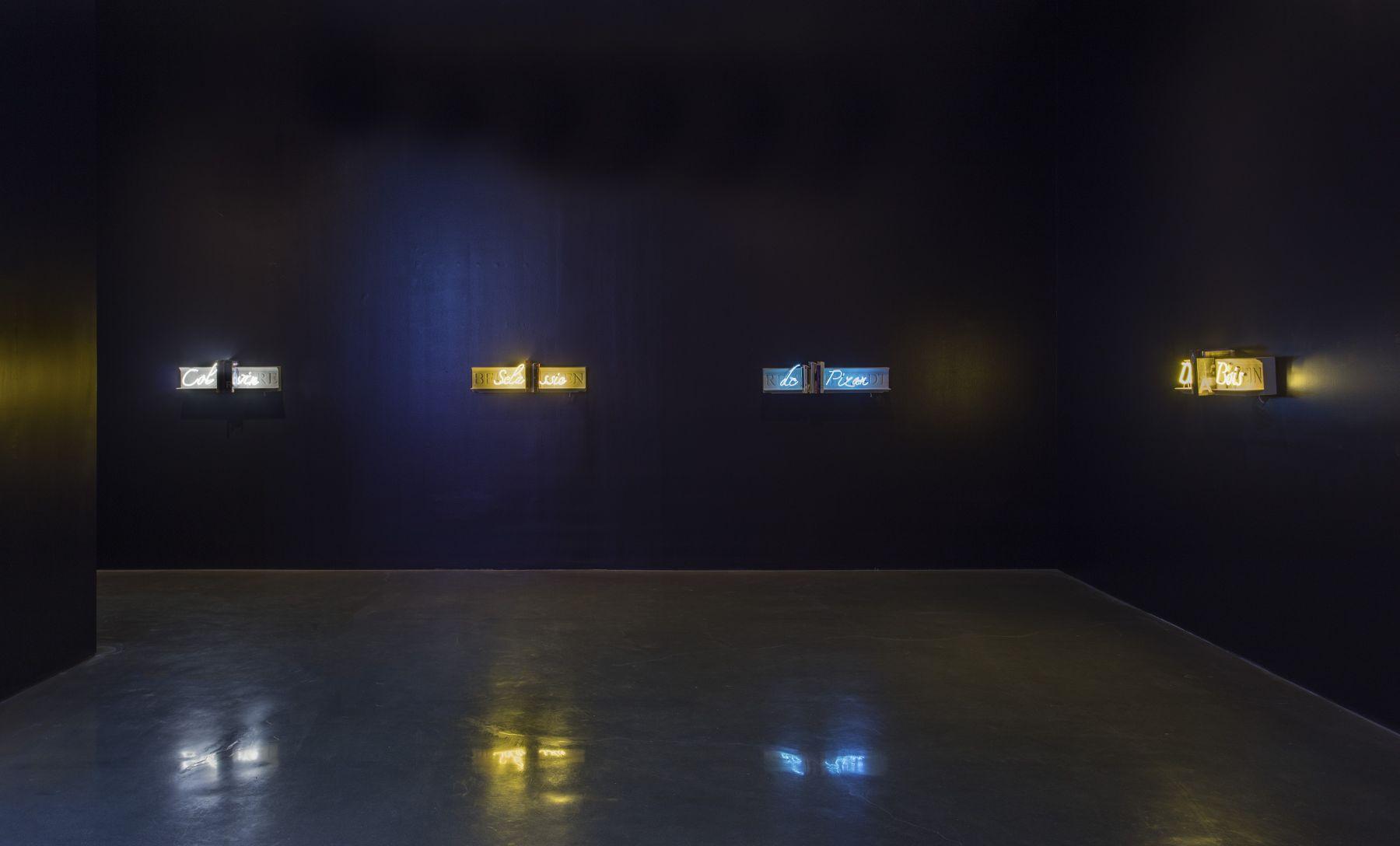 Tavares Strachan - Invisibles
