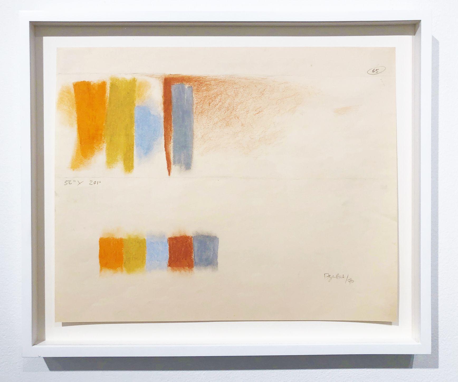 Friedel Dzubas, Untitled, 1970
