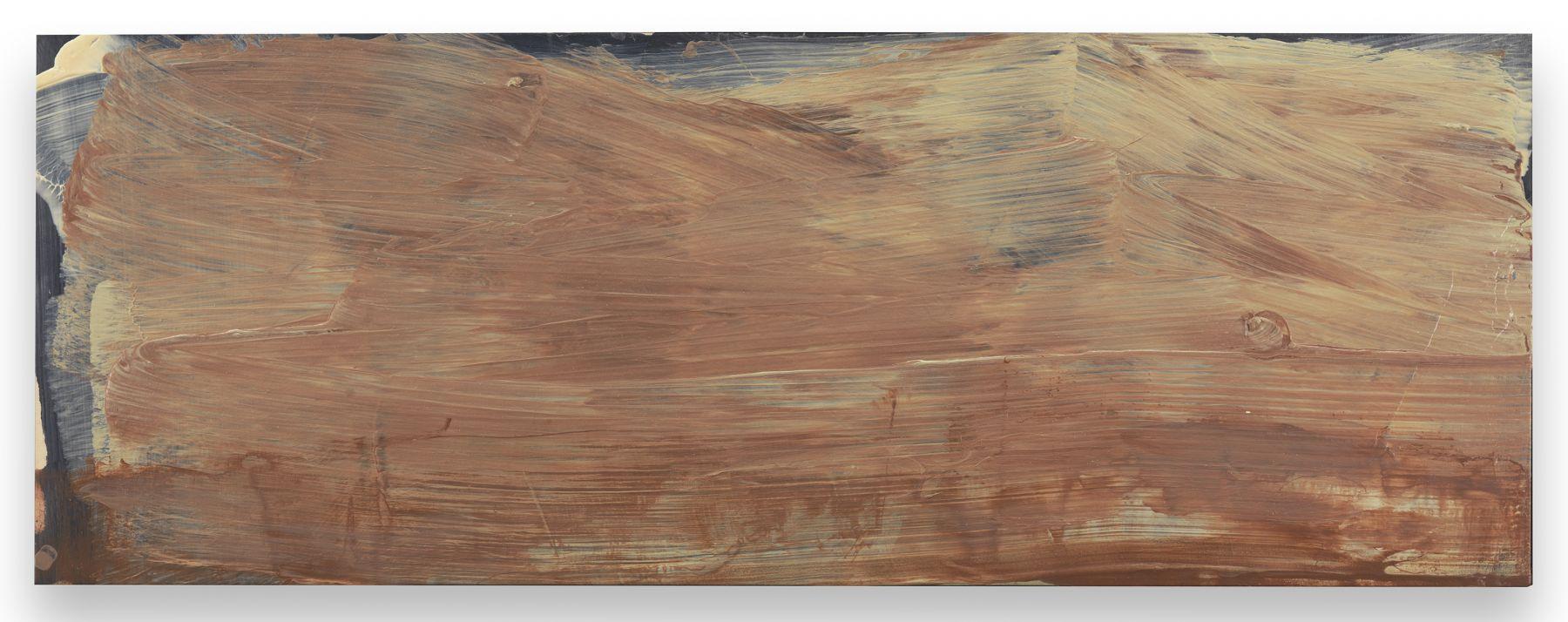 Hyksos Factor-Four, 1975, Acrylic on canvas