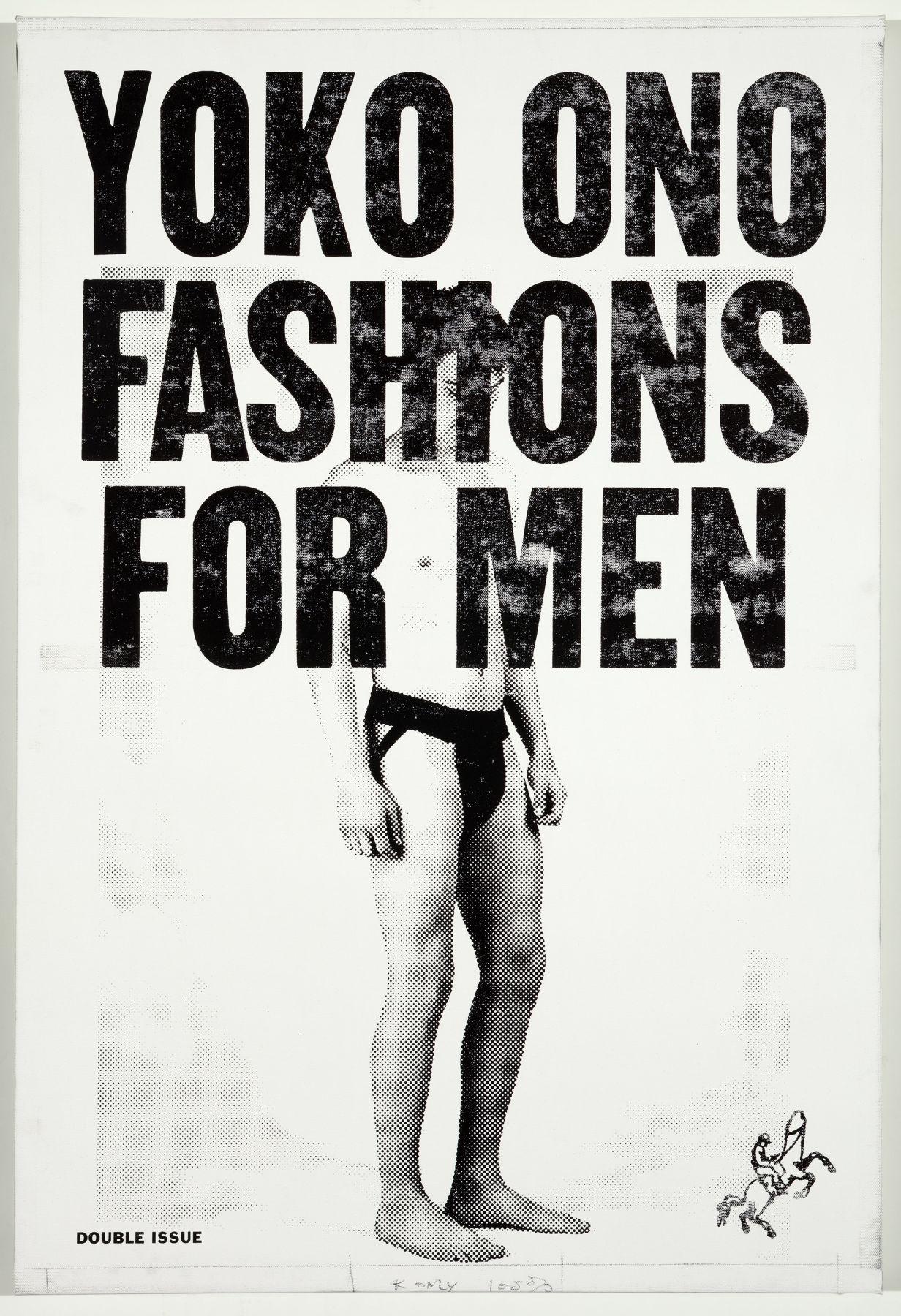 SKYLAR FEIN Yoko Ono Fashions for Men, 2013