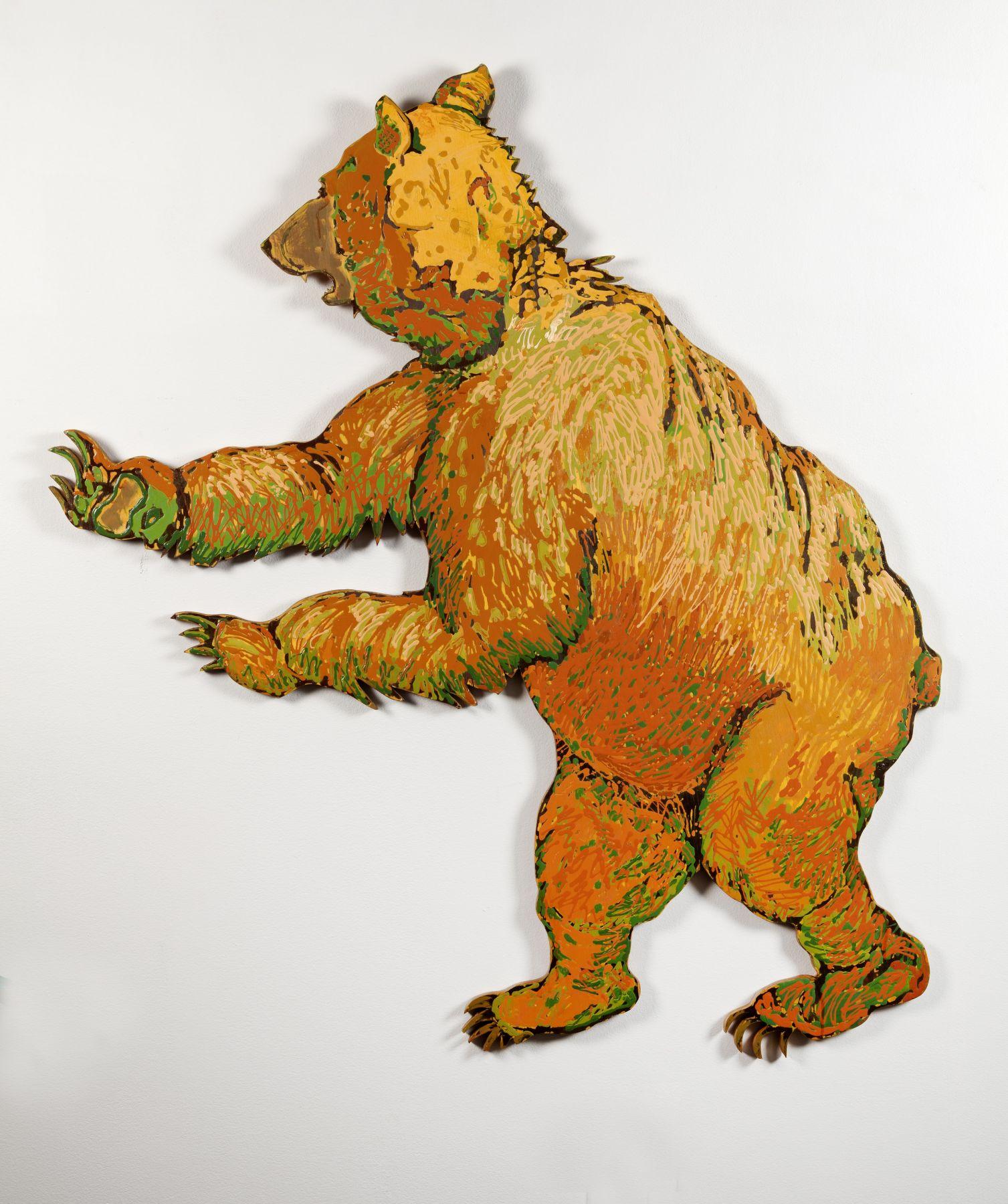 GINA PHILLIPS Honey Bear, 2014
