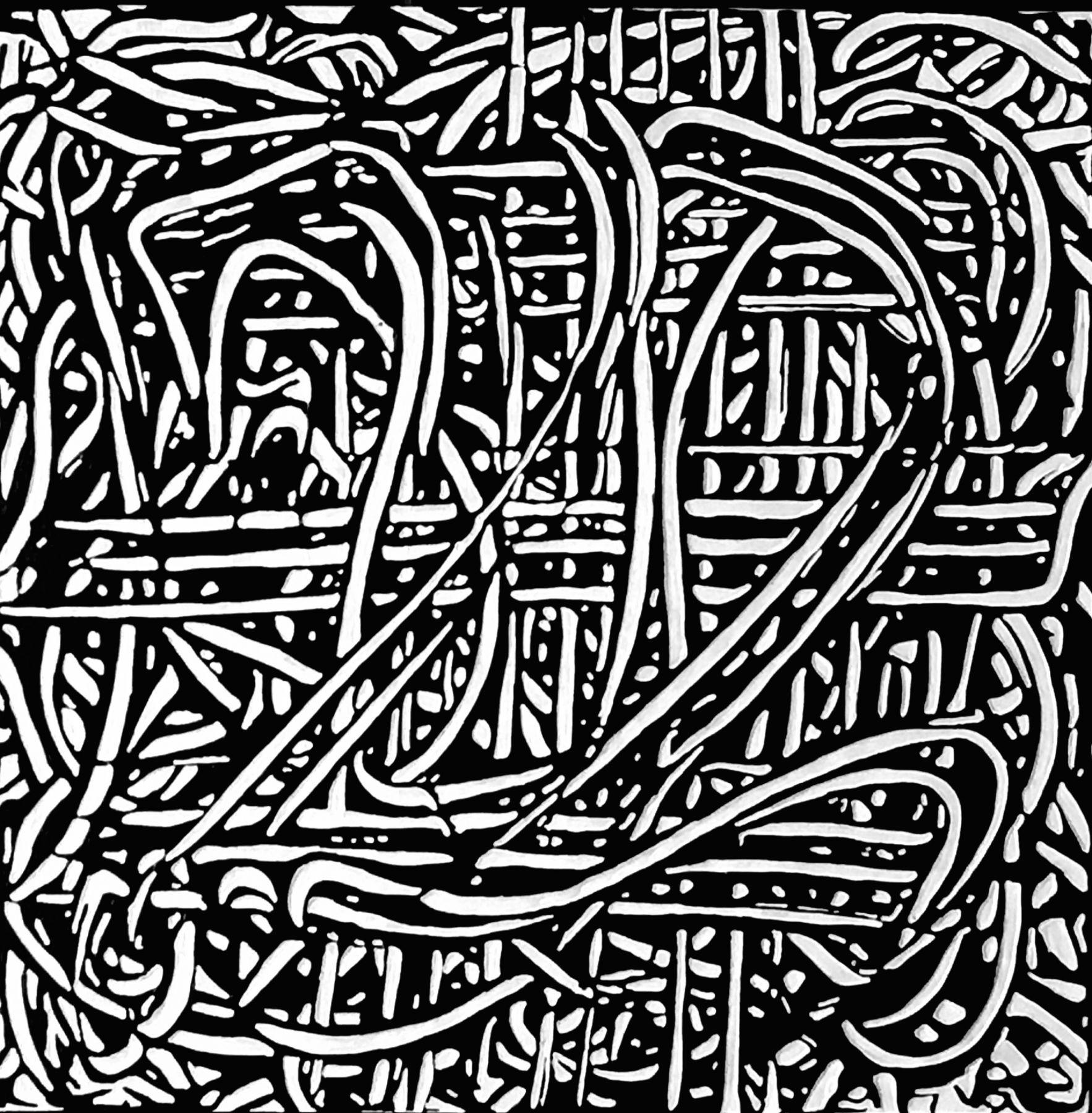 "Alex Herzog,eh-eh, 24"" x 24"", oil on LDF panel, 2016"