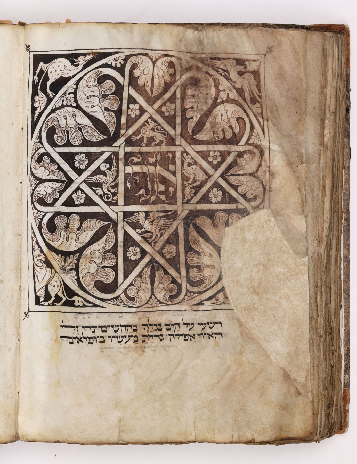 The Montefiore Mainz Mahzor (detail), Mahzor for special Shabbot, Passover, and Shavuot according to the Rie of Mainz