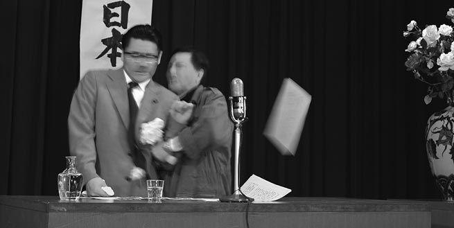 Yasumasa Morimura A Requiem: Asunama 2, 1960