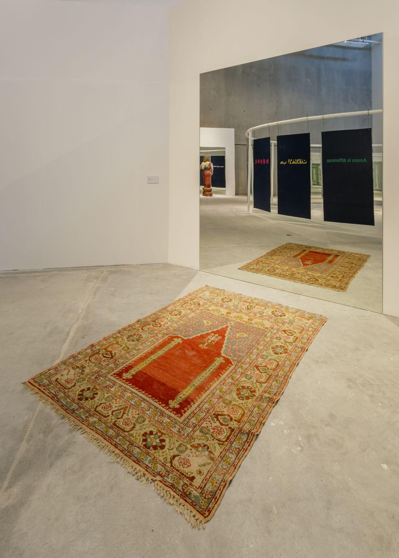 Il tempo del giudizio: Islamico (The Time of Judgement: Islam), 2009-2011, Mirror, prayer mat
