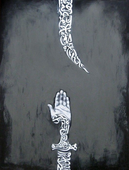 AYAD ALKADHI, If Words Could Kill V, 2013