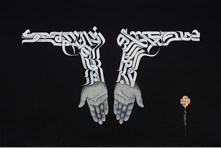 Ayad Alkadhi, If Words Could Kill (Guns VI), 2019