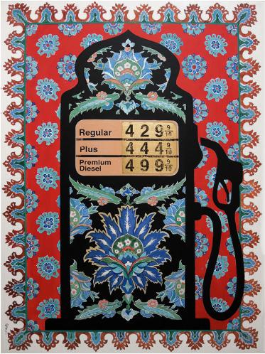 Ayad Alkadhi, Petrol Pumu IX, 2015