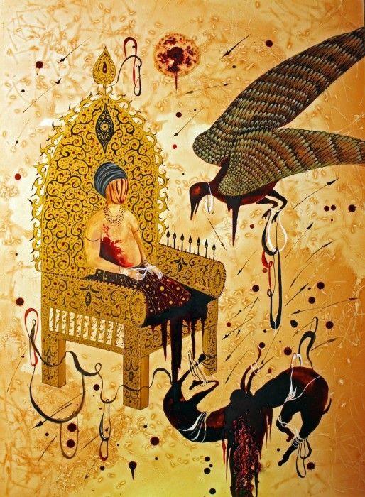 SHIVA AHMADI, Bird, 2015