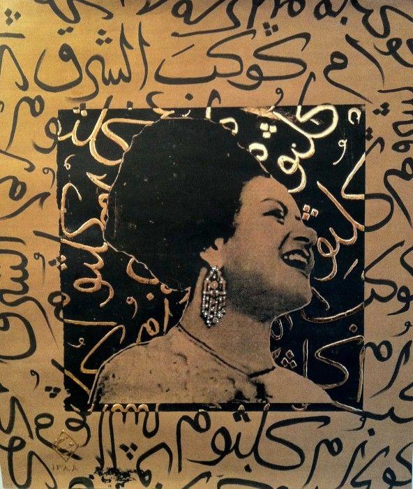KHOSROW HASSANZADEH, Study for Umme Kulthum Box II, 2009