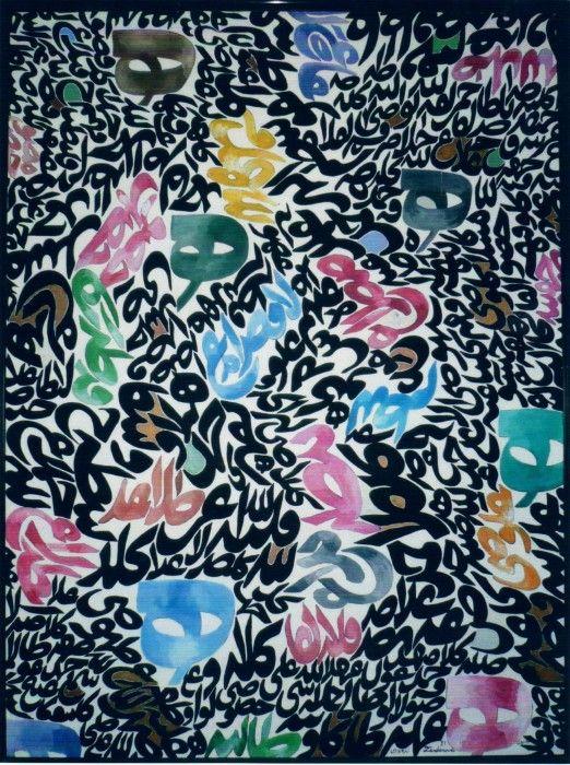 HOSSEIN ZENDEROUDI, Untitled, 1981
