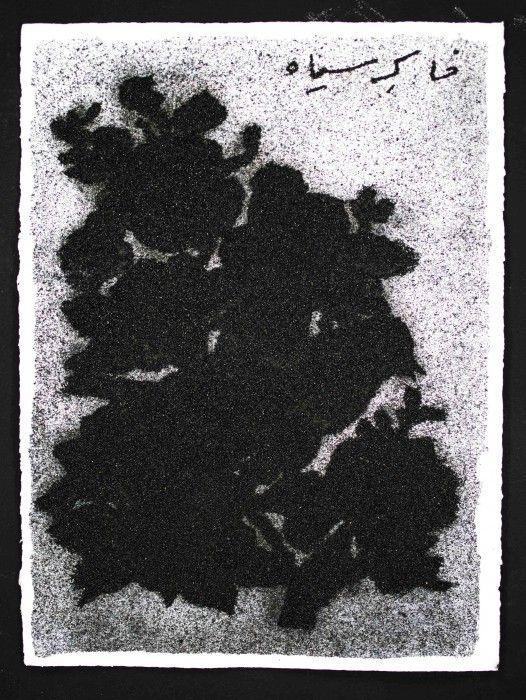 REZA DERAKSHANI, Dark Soil I, 2012